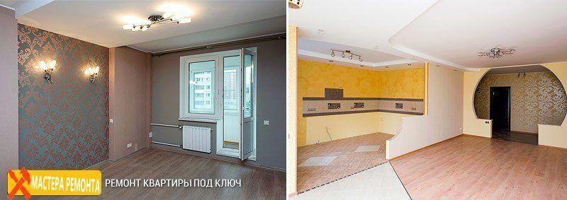 Ремонт квартир, офисов, домов, коттеджей в Караганде