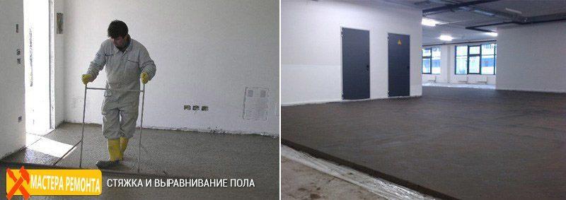 Москва и Московская- smartremontcom